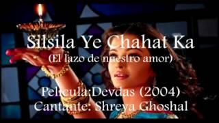 Karaoke silsila yeh chaht ka with lyrics,for my all friends