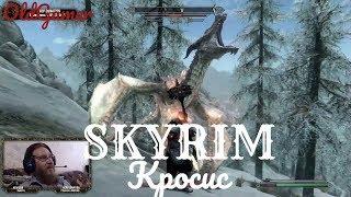 """Скайрим """"Skyrim Special Edition""""  серия 30 """"Кросис""""  (OldGamer) 16+"""