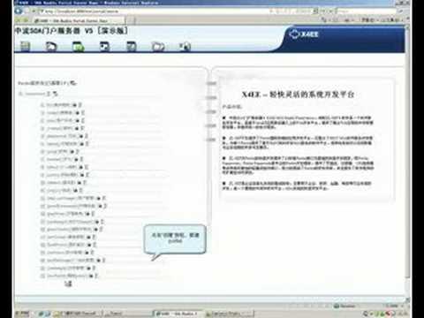 Portlet Create with SOA Enable Portal Server
