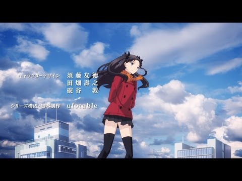 [Fate/Stay Night: UBW] Opening 2 English by Sapphire HD