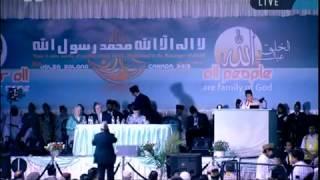 Le Saint Coran, la loi finale et complète - Jalsa Salana Canada 2012