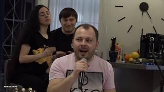 "Я. Сумишевский - ""Сахалин"" (живой звук)"