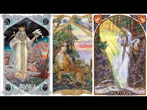Художник Виктор Корольков - славянские богини и божества