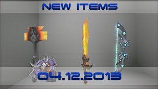 Новые вещи 4 декабря! (New items 4 December) [Dota 2]