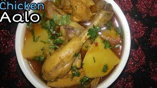 Chicken Aalo Shorba ❤️Recipe by Roshni Cooking