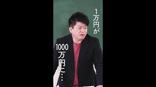 YouTubeで月10万円稼ぐ裏ワザを大公開! http://ytlink.info/a/takuannb...