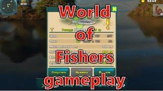 World of Fishers   Мир Рыбаков   gameplay