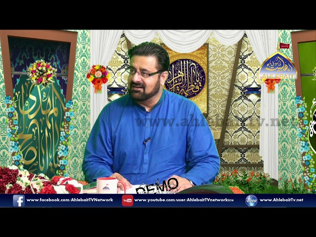 Jashan E Eid E Zahra with Farooq Nazar I Molana Abid Rizvi I Agha Abbas Qumi I 16 11 2018