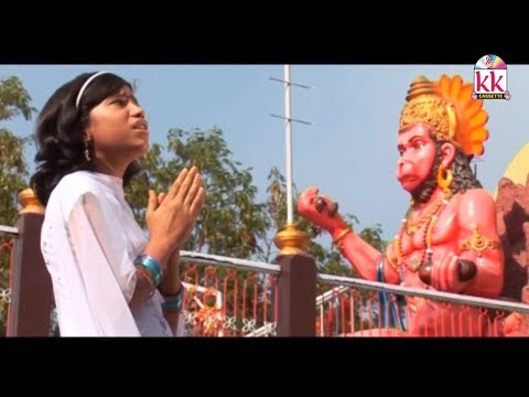 Garima Diwakar | Cg Bhakti Geet | Jai Ho Pawan Kumar  |New Chhattisgarhi Bhakti Song | HD Video 2019