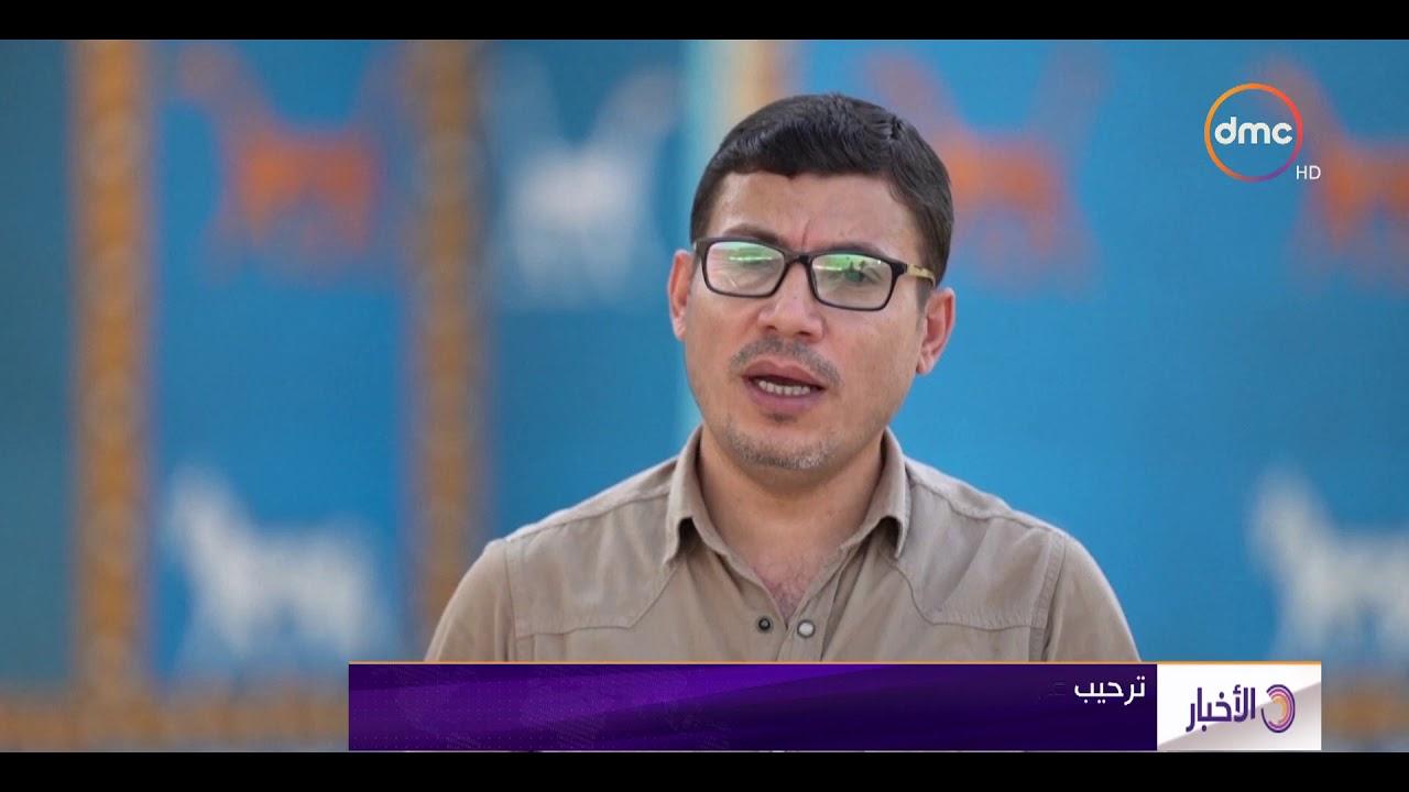 dmc:الأخبار - ترحيب عراقي بقرار اليونسكو إدراج مدينة باب ضمن مواقع التراث العالمي