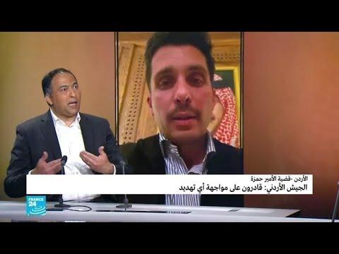 الأردن: لماذا هناك شكوك حول الرواية الرسمية بشأن-تآمر الأمير حمزة-؟