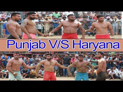 ALL OPEN | #PUNJAB MALWA  V/S #HARYANA ਸਿਰਾ ਕਬੱਡੀ ਮੈਚ Match At BENRA (SANGRUR)