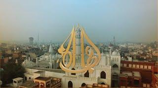 Ashab-e-Ahmad - Hazrat Maulvi Syed Abdur Rahim (ra)