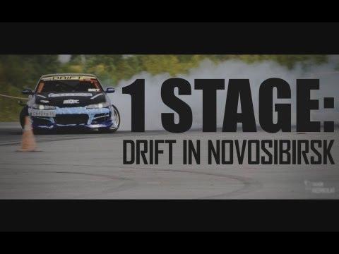 1 Stage: Drift in Novosibirsk