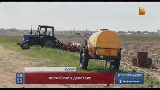 Н.Назарбаев подписал закон, приостанавливающий действие Земельного кодекса  в новой редакции