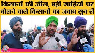 #FarmersProtest: Social Media पर farmers के jeans पहनने, बड़ी cars रखने पर troll करने वालों को जवाब