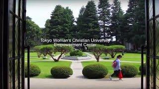 東京女子大学創立100周年記念連続シンポジウム(第2回) 「女性の政治参加とジェンダー・ギャップ」