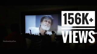 Suriya vs Rajini vs Vijay Teaser in Theatre & Fans Mass Response