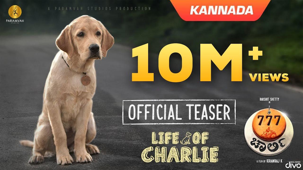 777 Charlie Official Teaser (Kannada) | Rakshit Shetty | Kiranraj K | Nobin Paul | Paramvah Studios