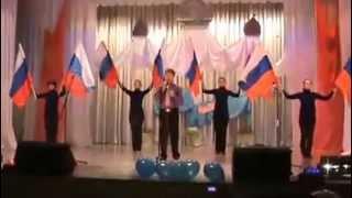 School Dance - Подтанцовка Гражданин России