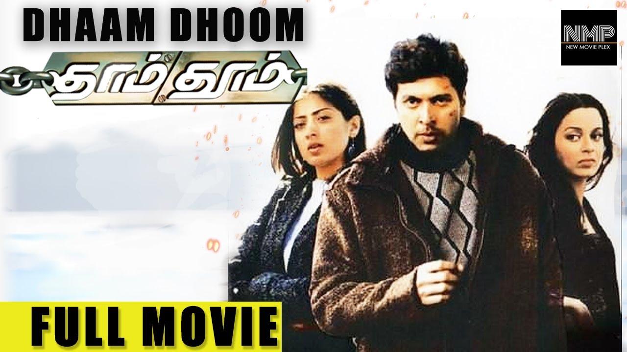 Dhaam Dhoom Tamil Full Movie | Jayam Ravi | Kangana Ranaut | Lakshmi Rai | Harris Jayaraj