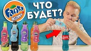 Смешиваем Fanta Instamix с другими напитками / Кола, Пепси, 7-Up, Миринда