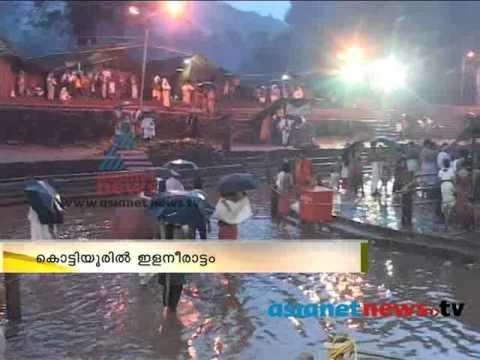 Kannur News: Kottiyoor Elaneerattam: Chuttuvattom 1st June  2013 ചുറ്റുവട്ടം