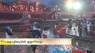 Kannur News: Kottiyoor Elaneerattam: Chuttuvattom 1st June  2013 ചുറ്റുവട്ടം