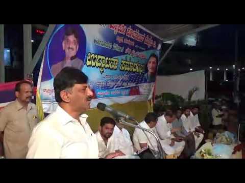 DK Shivakumar inaugurate new Rooftop Solar plant at Mangalore