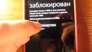 Добавляем контакт в чёрный список на Windows Phone(Инструкция по внесению контакта в чёрный список на телефонах с WP. Я плохо искал, но всё же., 2015-04-08T18:46:40.000Z)