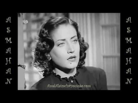 Asmahan -ِ Ayyoha Naemo - أسمهان - أيها النائم