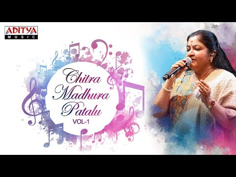 Chitra Madhura Patalu ♪♪ || Telugu Hit Songs Jukebox