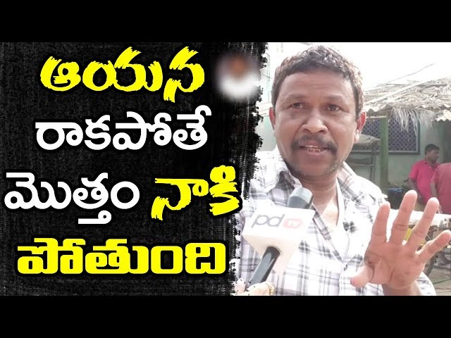 ఏపీకి నెక్స్ట్ సీఎం ఎవరు.? Eluru Public Talk on AP Next CM 2019 | PDTV News