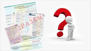 Выкуп автомобилей без документов(, 2015-11-26T11:40:59.000Z)