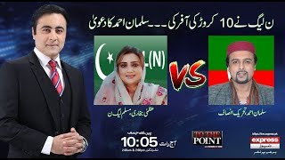 To The Point With Mansoor Ali Khan - 3 June 2018 - Express News