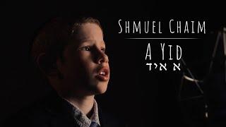 Benny Friedman - A YID (Cover by Shmuel Chaim Freeman)