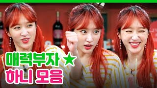 (ENG SUB) EXID Hani Is So Cute That Her Tears Could Make a River | Life Bar