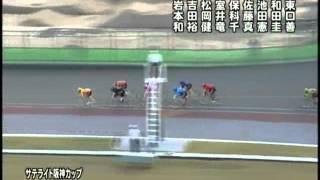 平成26年10月23日 11R サテライト阪神カップ FI 2日目