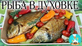 Рыба дорадо запеченная в духовке: рецепт, как приготовить рыбу целиком с овощами пошагово 🐟🍅🌶️