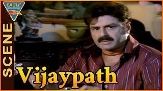 vijaypath movie    balakrishna puneet issar serious argument scene    katrina kaif balakrishna