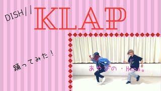 踊ってみた DISH// / KLAP ------------------------------------------...