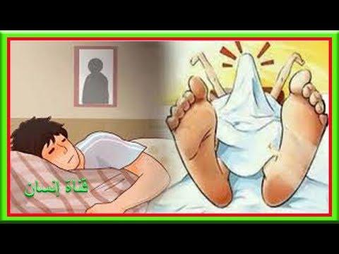 أسوء لحظة انتصاب سجلها التاريخ | سبب ظاهره الانتصاب عند الذكر في الصباح عند قيامه من النوم thumbnail