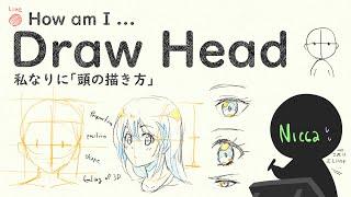 🔴[Nicca]How Am I Draw Head
