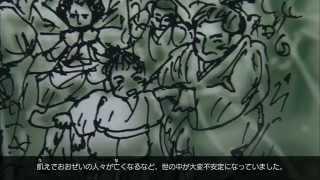 青柳 文蔵は,宝暦11(1761)年,現在の岩手県一関市に生まれた。...