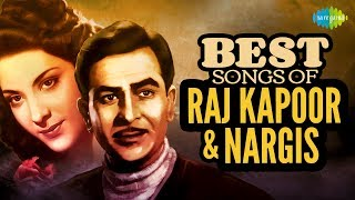 Top 20 songs of Raj Kapoor and Nargis | Pyar Hua Iqrar Hua | Ramaiya Vastavaiya | Yeh Raat Bheegi