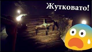 Жутковато! - Beastiarium #2 - Охота на Катахана