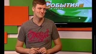 Всё о Бизнес Лиге в Брянске. komanda32.ru.avi