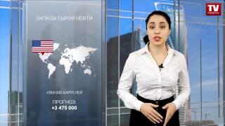 видео Официальный курс золота и серебра в Сбербанке на сегодня