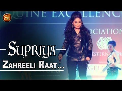 Yeh Raat Ask Movie - Live performance At Tata Awards Function 2013 - Playback Singer - Supriya Joshi