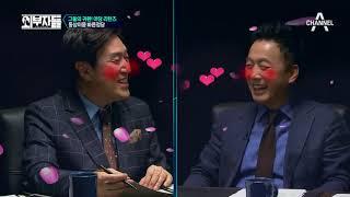 'Kiss and say No…' 김무성·유승민 브로맨스!? 바른정당의 속사정!